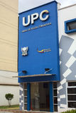UPC警察大厦在基多,厄瓜多尔 免版税库存照片