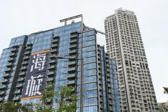 Upmarket residential building in Hong Kong against Royalty Free Stock Image