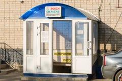 Upoważniająca usługa gospodarstw domowych urządzenia Bosch Siemens, Ltd Toliman, Volgograd Fotografia Royalty Free