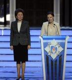 Upoważniający pod prezydentem federacja rosyjska Anna Kuznetsova i delegatem federaci rada Galina Karelova przy cerem Zdjęcie Stock
