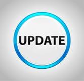 Uppdateringen rundar den blåa tryckknappen vektor illustrationer
