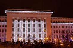 Uppehåll av presidenten av Ukraina Royaltyfri Bild