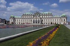 Upper Belverdere Palace - Vienna - Austria Stock Photos