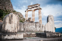 Upper Central Greece, August 2015, Delphi ancient sanctuary - The Delphic Tholos. Ancient ruinc, old religion cult place Royalty Free Stock Images