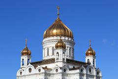 The upper part of the Cathedral of Christ the Savior with a gold coating deposited on the domes royalty free stock photography