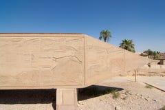 Upper part of Falled Obelisk of Hatshepsut Karnak Luxor Royalty Free Stock Image