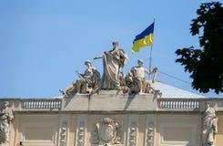 The upper part of Ivan Franko National University in Lviv, Ukraine Stock Photo