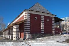 Upper Provision warehouses. Nizhny Tagil. Sverdlovsk region. Russia. Stock Image