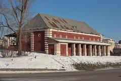Upper Provision warehouses. Nizhny Tagil. Sverdlovsk region. Russia. Royalty Free Stock Photo