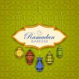 Upplyst lampa för Ramadan Kareem Greetings för Ramadanbakgrund stock illustrationer