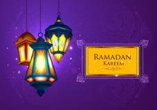 Upplyst lampa för Ramadan Kareem Greetings för Ramadanbakgrund vektor illustrationer