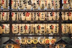 Upplysta japanska pappers- lyktor Royaltyfri Fotografi