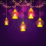 Upplysta lampor för islamisk festivalberöm stock illustrationer