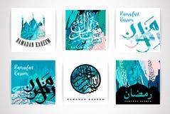 Uppsättning av abstrakta idérika kort ramadan kareem stock illustrationer