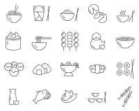 Uppsättning av den asiatiska matlinjen vektorsymboler stock illustrationer