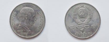 Uppsättning av den jubileums- rublet USSR för mynt 1 från 1991, shower Sergei P Arkivfoto