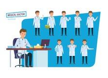 Uppsättning av den medicinska doktorn, sjukvård Doktorn i olika lägen, poserar stock illustrationer