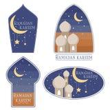 Uppsättning av den ramadan logoen eller klistermärkear Arkivfoto