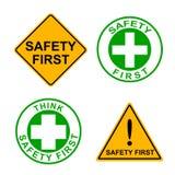 Uppsättning av det första tecknet för säkerhet stock illustrationer