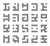Uppsättning av det främmande alfabetet Arkivbilder