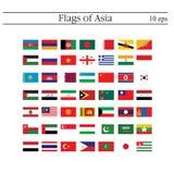 Uppsättning av emblem för världsflaggarunda askfat 10 eps stock illustrationer