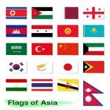 Uppsättning av flaggor Asien Royaltyfri Bild