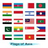 Uppsättning av flaggor Asien Fotografering för Bildbyråer