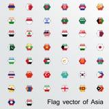 Uppsättning av flaggor Asien Royaltyfria Bilder