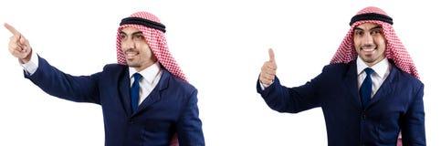 Uppsättning av foto med den arabiska affärsmannen Arkivbild