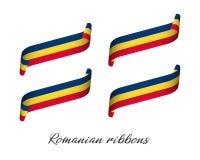 Uppsättning av fyra moderna kulöra vektorband med rumänskt tricolor Fotografering för Bildbyråer