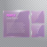 Uppsättning av genomskinliga reflekterande fyrkantiga purpurfärgade glass baner stock illustrationer