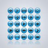 Uppsättning av 25 glansiga knappar för rengöringsduk- eller manöverenhetsdesign Royaltyfri Fotografi