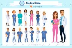 Uppsättning av gruppdoktorer, sjuksköterskor och folk för medicinsk personal som isoleras på vit Olika nationaliteter Plan stil M vektor illustrationer