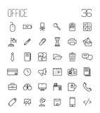 Uppsättning av kontorssymboler i den moderna tunna linjen stil Royaltyfri Bild
