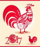 Uppsättning av konturer av den röda hanen Vektorbeståndsdel för design för ` s för nytt år Royaltyfri Fotografi
