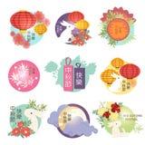 Uppsättning av mitt- Autumn Festival symboler/stämplar stock illustrationer