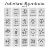 Uppsättning av monokromma symboler med adinkrasymboler stock illustrationer