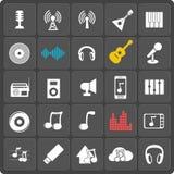 Uppsättning av 25 musikrengöringsduk och mobilsymboler vektor Arkivbilder
