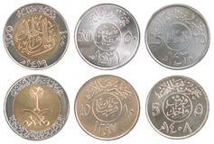 Uppsättning av nya mynt Saudiarabien Royaltyfri Bild