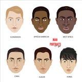 Uppsättning av olika avatars vektor illustrationer