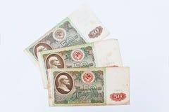 Uppsättning av räkning 50 av USSR-rubelpengar, circa 1992 Arkivfoto