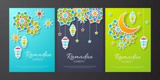 Uppsättning av Ramadankareembanret illustration Fotografering för Bildbyråer