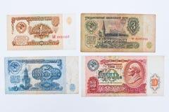 Uppsättning av rubelpengar för räkning USSR, circa 1961-1991 Arkivbilder