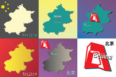Uppsättning av sex översiktsillustration av Peking-huvudstad av Kina - du är här tecknet - stjärnor från flaggan - byggnad från b vektor illustrationer