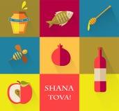 Uppsättning av symboler för judisk ferie Rosh Hashana Arkivbilder