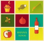 Uppsättning av symboler för judisk ferie Rosh Hashana Royaltyfri Foto
