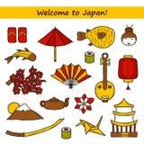 Uppsättning av symboler i hand dragen stil på det Japan temat Royaltyfri Foto
