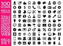 Uppsättning av symboler, kvalitets- design för symbolssamlingsvektor Arkivbilder