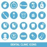 Uppsättning av tand- kliniksymboler Fotografering för Bildbyråer