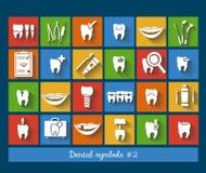 Uppsättning av tandläkekonstsymboler, del 2 Arkivfoton